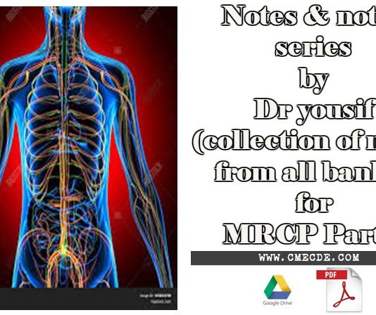 Mrcp study material cme cde download notes notes series by dr yousif collection of notes from all banks for mrcp part 1 pdf free fandeluxe Gallery